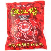 藏红花足浴粉550g(100小袋)
