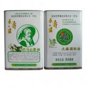 巴马长寿火麻油长寿山茶油【3L】