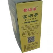金福莱富硒茶