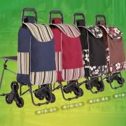 三轮带凳子购物车