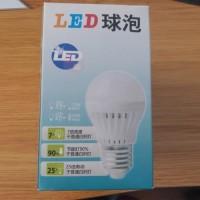 3W新款LED球泡节能灯
