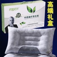天然决明子中药磁疗养生枕