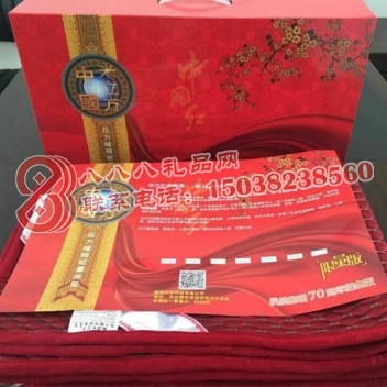 中国红米立方养生床垫