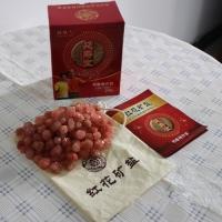红花矿盐延寿宝