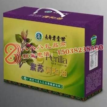 紫苏调和油250ml