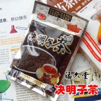 决明子茶100g