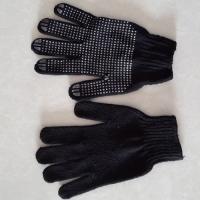 新一代托玛琳热灸手套
