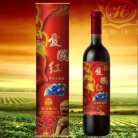 爱国红珍藏蓝莓酒