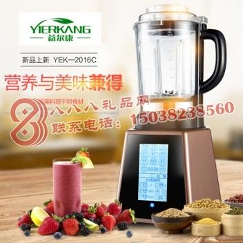 益尔康玻璃加热破壁机多功能料理机YEK-2016C