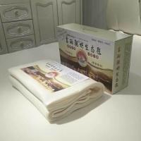 富硒鸵奶生态毯