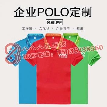 奥运会T恤衫