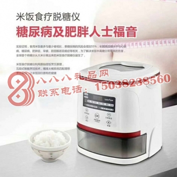 米饭食疗脱糖仪