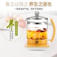 多功能煮花茶玻璃养生壶(不加滤网)
