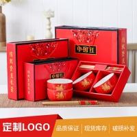 中国红釉陶瓷2碗2筷