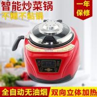 家用多功能智能炒菜机
