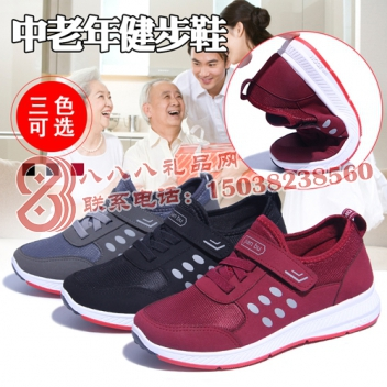 中老年人安全健步鞋