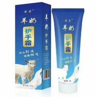 羊奶护手霜