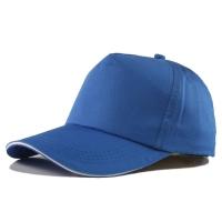 订制太阳帽