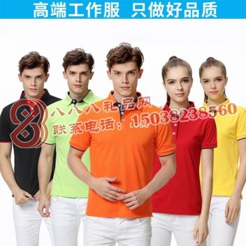 polo衫定制T恤工作服