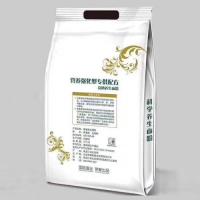 富硒养生面粉900克(包邮)