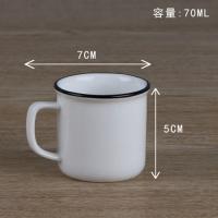 怀旧复古仿搪瓷杯茶缸