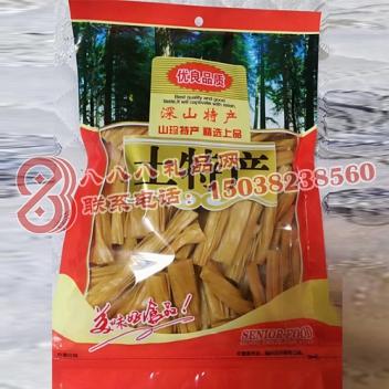 土特产腐竹(包邮)