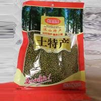 土特产绿豆(包邮)