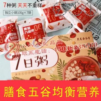 7日粥混合五谷杂粮粥