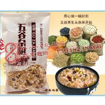 五谷杂粮粥(包邮)