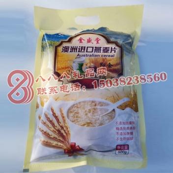 澳洲进口燕麦片(包邮)